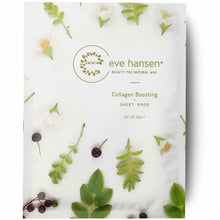 Collagen Boosting Sheet Mask - Single Sheet
