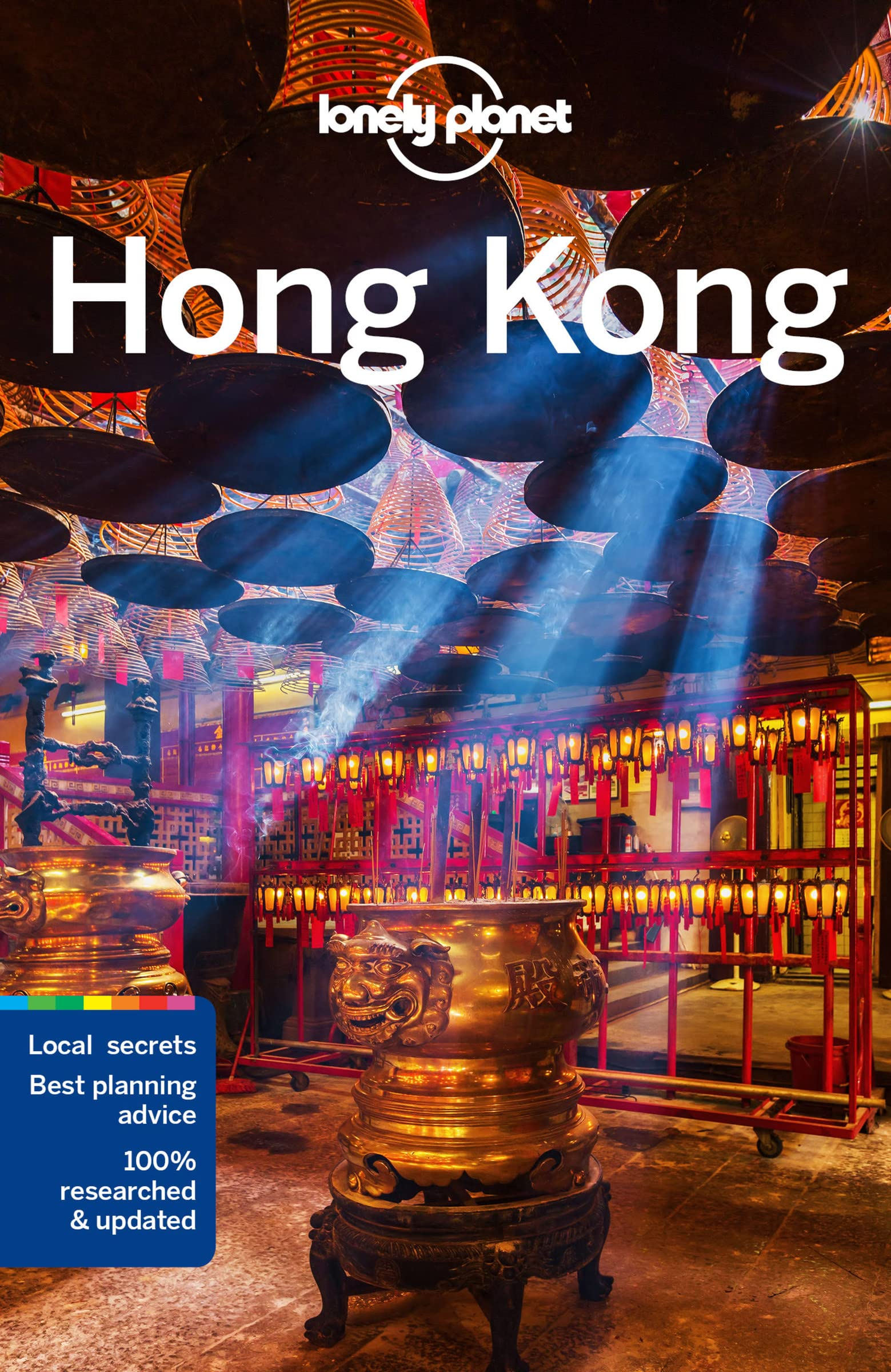 Hong Kong Lonely Planet 17e