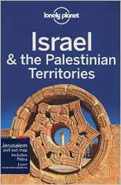 Israel & Palestinian Territories Lonely Planet 8e