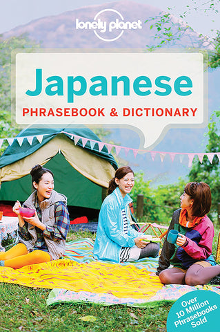 Japanese Lonely Planet Phrasebook 8e