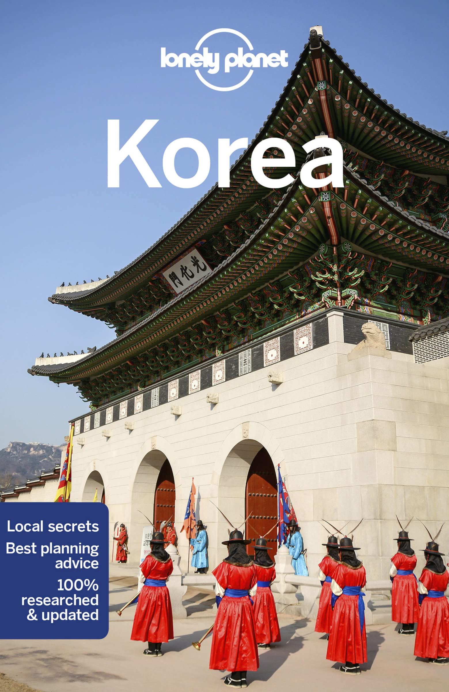 Korea Lonely Planet 11e