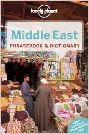 Middle East Lonely Planet Phrasebook 2e