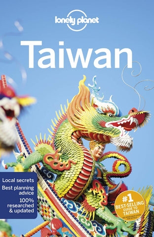 Taiwan Lonely Planet 11e