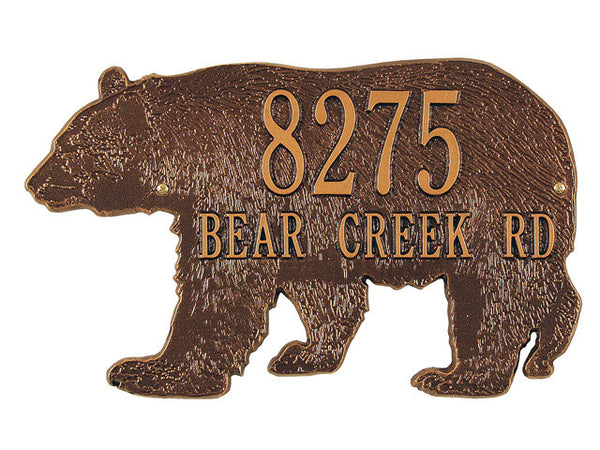 Bear Silhouette Plaque Standard Wall Two Line