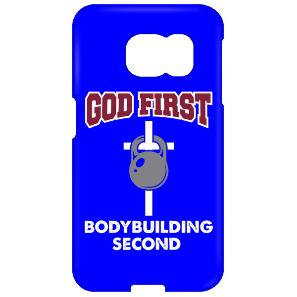 God Strength Mobile Phone Case