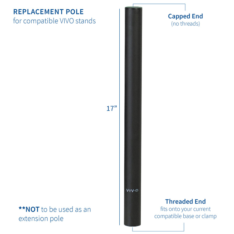 "PT-SD-PL01A <br><br>17"" Standard Center Pole"