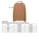 Hello (Adult) Camel Champ Pullover