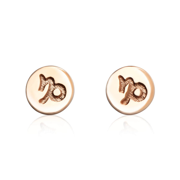 E-7008 Zodiac Disc Stud Earrings - Rose Gold Plated - Capricorn | Teeda