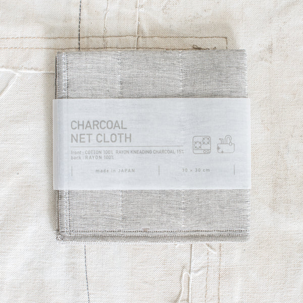 Japanese Charcoal Net Kitchen Cloth - The Lost + Found Department