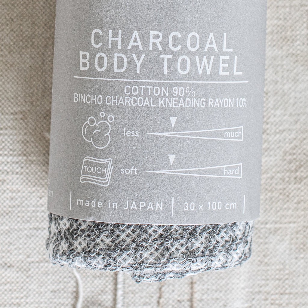Japanese Charcoal Body Wash Towel - The Lost + Found Department