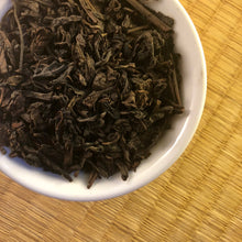 Load image into Gallery viewer, Puerh Tea: People's Puerh