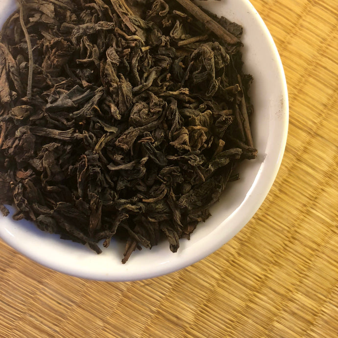 Puerh Tea: People's Puerh