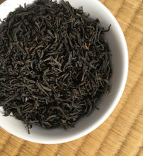 Load image into Gallery viewer, ***New Product!!!*** Black Tea: Imperial Red