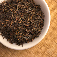 Load image into Gallery viewer, Puerh Tea: Imperial Puerh