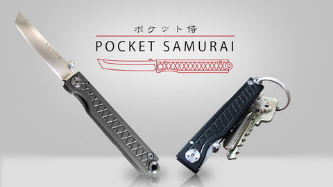 Pocket Samurai - Titanium Keychain Knife