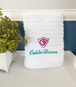 Personalized Embroidery CTR Baptism Towel