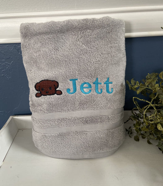 Personalized Puppy Towel