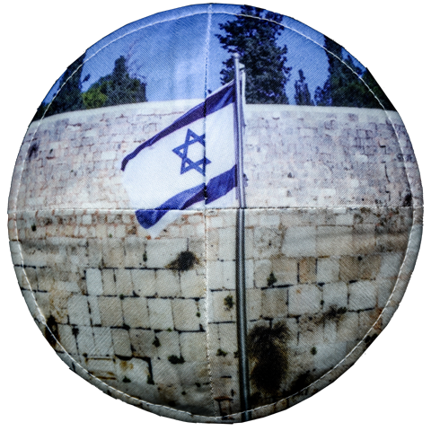 Israeli Flag at Western Wall Kippah