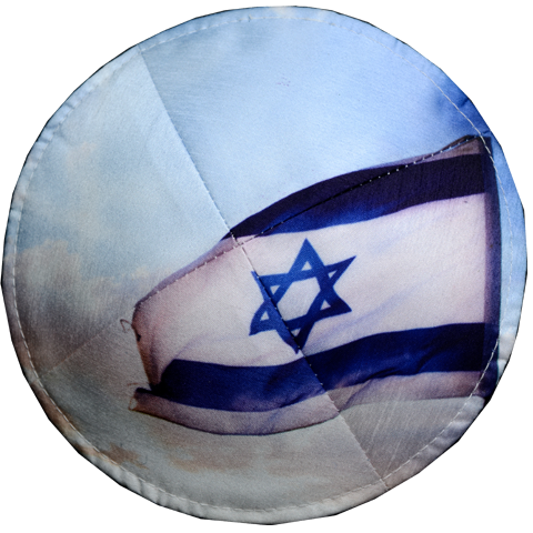 Israeli Flag at Sunrise Kippa