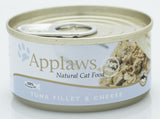 Applaws Cat 156g cans x 6