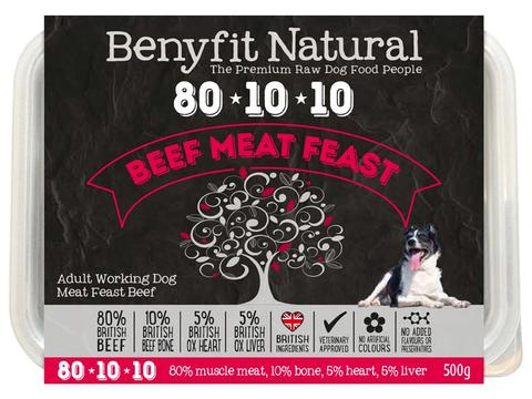 Benyfit Natural 80*10*10 Beef Meat Feast