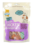 Good Boy Chicken Dumbbells 100g