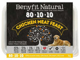 Benyfit Natural 80*10*10 Chicken Meat Feast