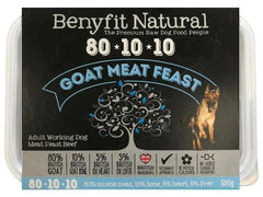 Benyfit Natural 80*10*10 Goat Meat Feast