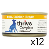 Thrive Chicken 75g