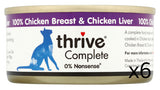Thrive Chicken and Liver 75g