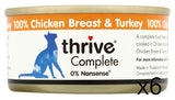 Thrive Chicken and Turkey 75g