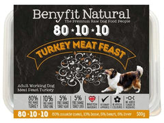 Benyfit Natural 80*10*10 Turkey Meat Feast