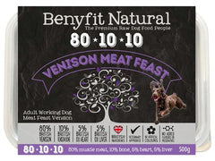 Benyfit Natural 80*10*10 Venison Meat Feast