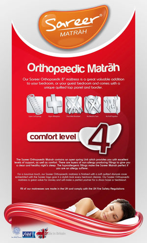 Sareer Matrah Orthopaedic Mattress - 6
