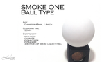 Smoke One (Ball) by Lukas - Mystique Factory