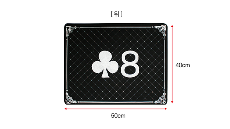 High Class Close Up Pad (Black) by JL Magic