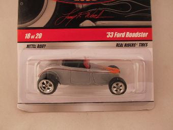 Hot Wheels Larry's Garage 2009, '33 Ford Roadster, Silver