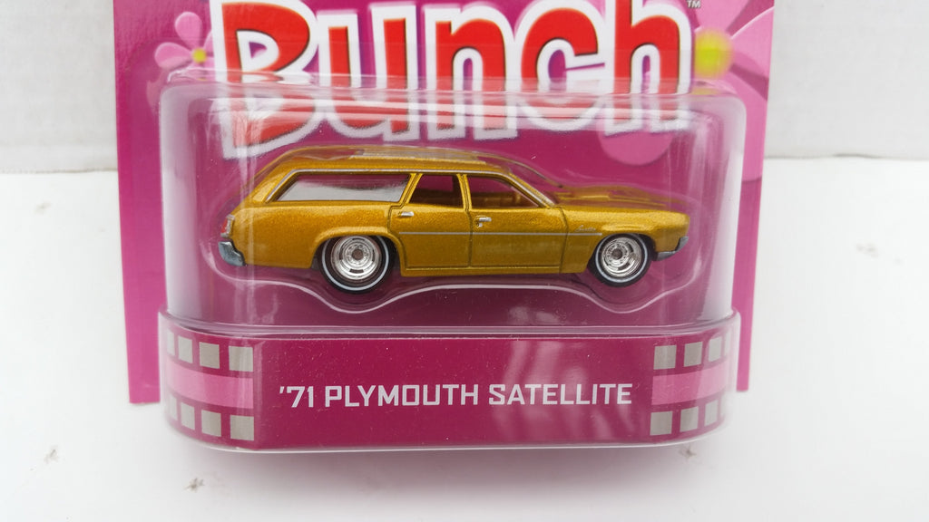 Hot Wheels Retro Entertainment 2013, The Brady Bunch, '71 Plymouth Satellite