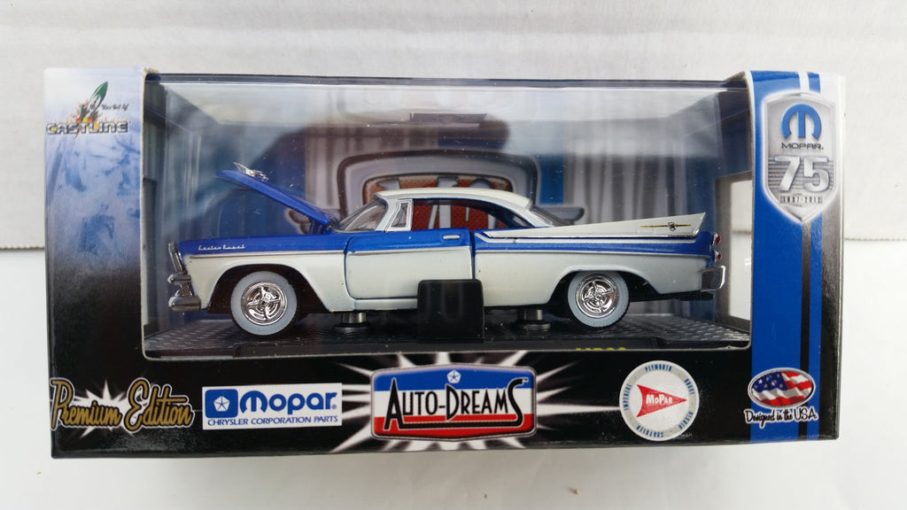 M2 Machines Auto-Dreams, Mopar 75th Anniversary, Release 2, 1957 Dodge Royal Lancer