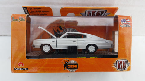 M2 Machines Hemi 50th Anniversary, Release 1, 1969 Dodge Charger HEMI, Walmart Exclusive