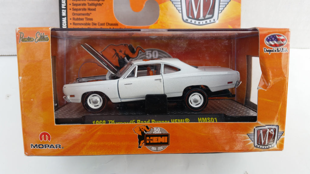 M2 Machines Hemi 50th Anniversary, Release 1, 1969 Plymouth Roadrunner HEMI, Walmart Exclusive