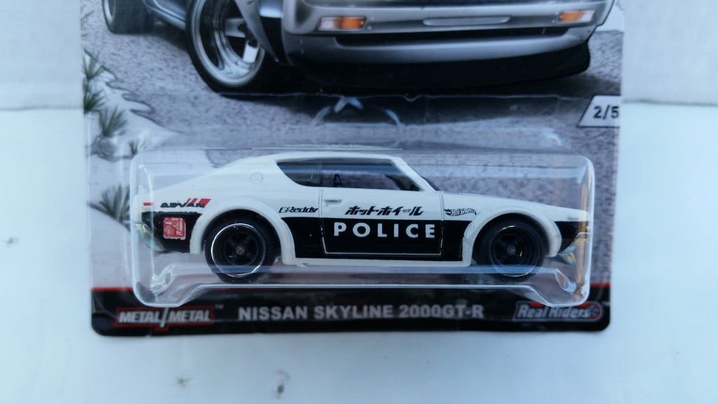 Hot Wheels Car Culture, Japan Historics, Nissan Skyline 2000GT-R