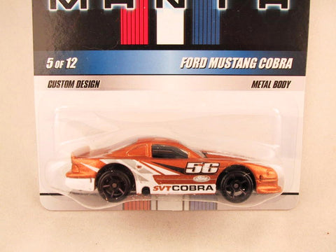 Hot Wheels Mustang Mania, #05 Ford Mustang Cobra
