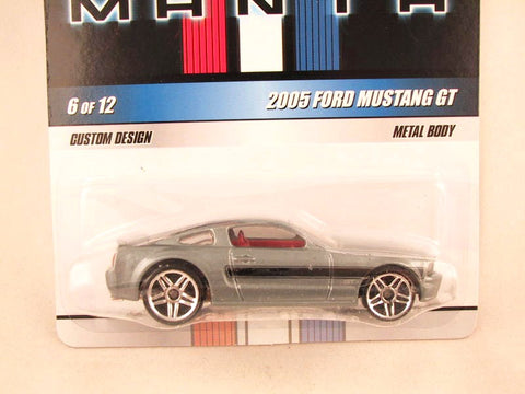 Hot Wheels Mustang Mania, #06 2005 Ford Mustang GT
