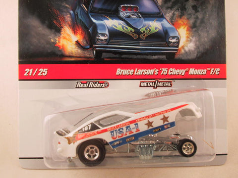Hot Wheels Drag Strip Demons 2010, Bruce Larson's '75 Chevy Monza F/C