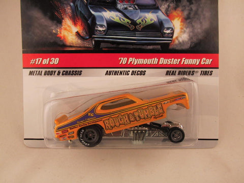 Hot Wheels Drag Strip Demons 2009, '70 Plymouth Duster Funny Car