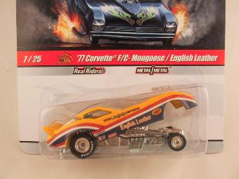 Hot Wheels Drag Strip Demons 2010, '77 Corvette F/C - Mongoose/English Leather - Damaged Card