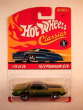 Hot Wheels Classics, Series 1, #10 1971 Plymouth GTX, Antifreeze