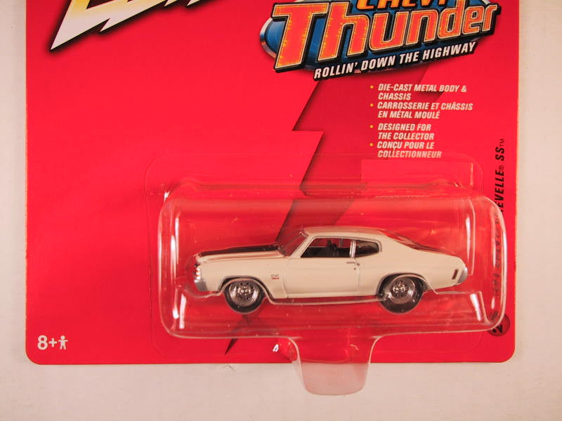 Johnny Lightning Chevy Thunder, Release 5, 1971 Chevy Chevelle SS