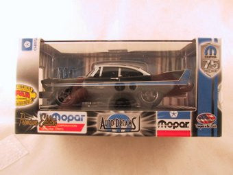 M2 Machines Auto-Dreams, Mopar 75th Anniversary, Release 1, 1958 Plymouth Fury